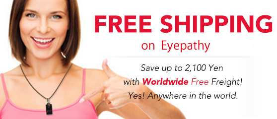 eyepathy Free Shipping
