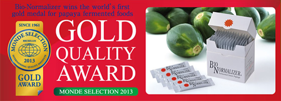 MONDE SELECTION 2013 GOLD QUALITY AWARD