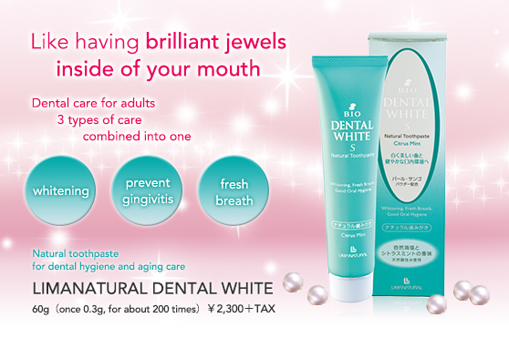 Like having brilliant jewels inside of your mouth. Dental care for adults. 3 types of care combined into one. whitening, prevebt gingivitis, fresh breath. Natural toothpaste for dental hygiene and aging care LIMANATURAL DENTAL WHITE 60g (once 0.3g, for about 200 times) 2300JPY+TAX