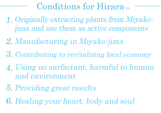 Conditions for HIRARA