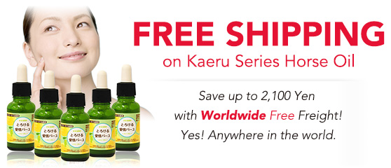 Free Shipping on Kaeru Series Horse Oil - Save up to 2100yen with Worldwide free fright!  Yes! Anywhere in the world.