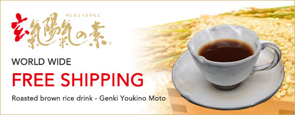 World Wide Free Shipping - Roasted brown rice drink Genki Youkino Moto