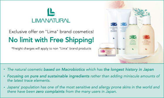 Exclusive offer on Lima brand cosmetics!  No limit with Free Shipping!  *Freight charges will apply to non Lima brand products