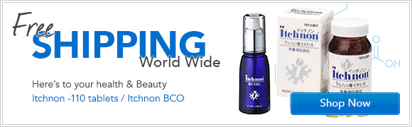 Free Shipping World Wide -Here's to your health and beauty - Itchnon