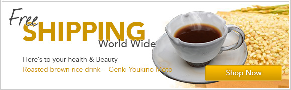 Free Shipping World Wide -Here's to your health and beauty - Roasted brown rice drink -  Genki Youkino Moto