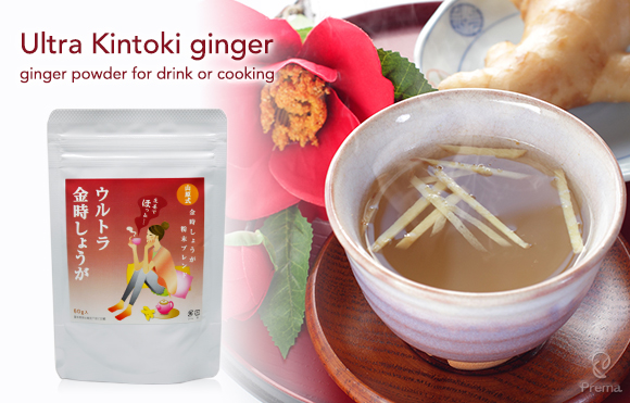 Ultra Kintoki ginger: ginger powder for drink or cooking