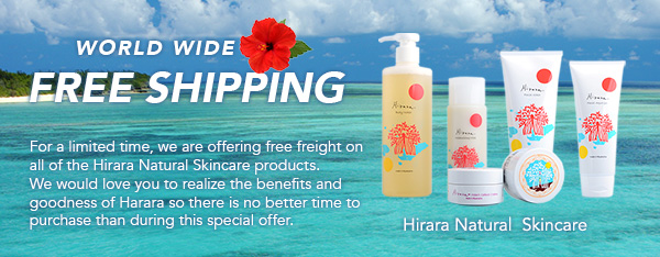 World WIde Free Shipping - Hirara Natural Skincare