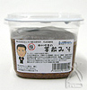 Ultimate Miso by Nobuo Nakagawa (Green soya beans matured in cedar barrel) 750g
