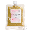 Organic Smooth Brown Rice Amazake 250g