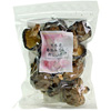 Kumamoto high quality spring-picked Shiitake Mushrooms 50g
