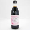 Pure brewed regular soy sauce 500ml