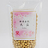 Unconditioned Natural Soy Beans