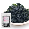 Wakame~Small pieces~(10g)